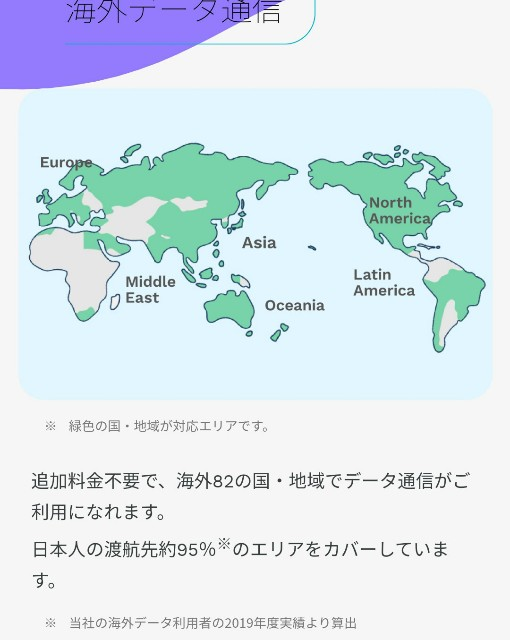 f:id:hitachibana:20210531232224j:image