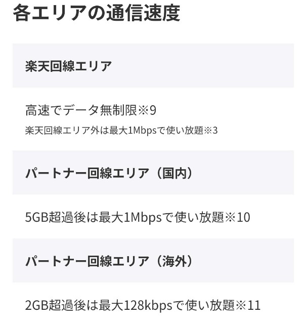 f:id:hitachibana:20210601015126j:image