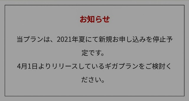 f:id:hitachibana:20210602143231j:image