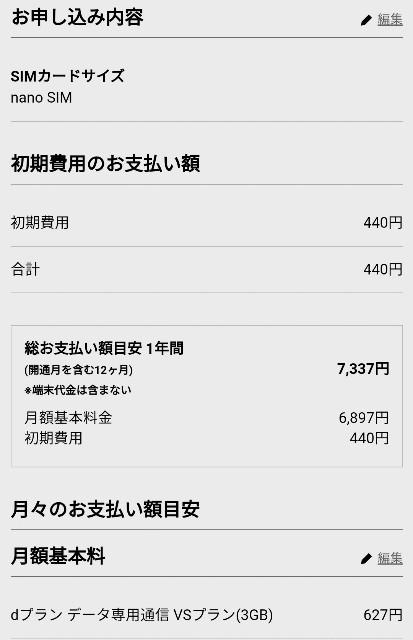 f:id:hitachibana:20210602210727j:image