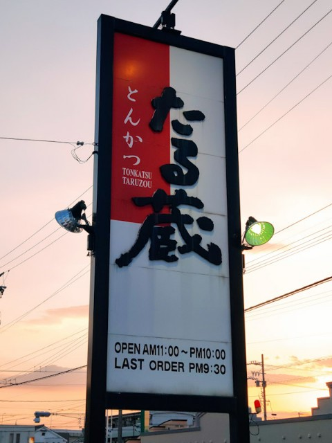f:id:hitachibana:20210607124743j:image