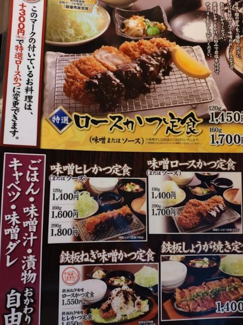 f:id:hitachibana:20210607124834j:image