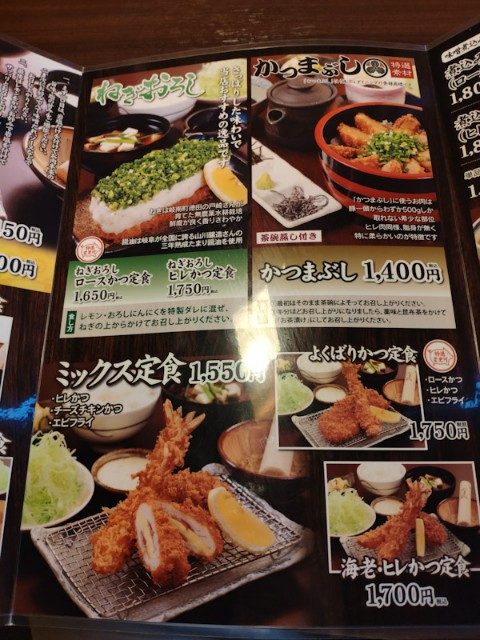 f:id:hitachibana:20210607124847j:image