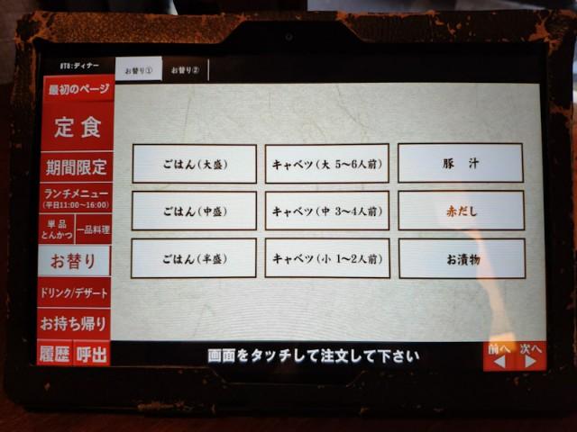 f:id:hitachibana:20210607124903j:image