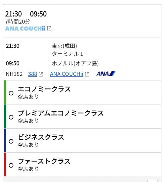 f:id:hitachibana:20210608124906j:image