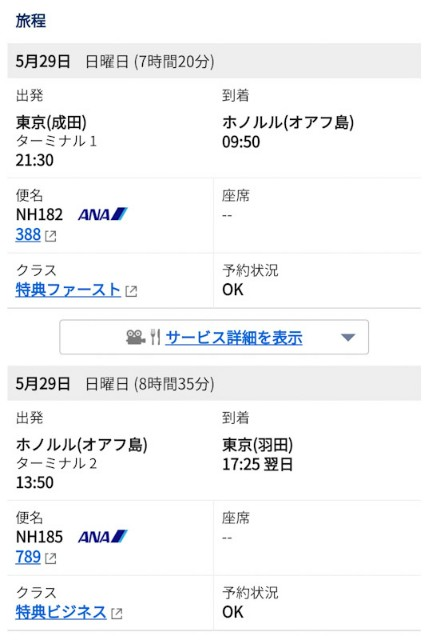 f:id:hitachibana:20210608124924j:image