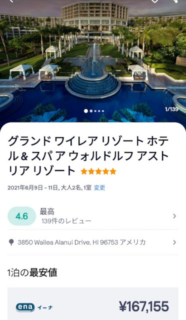 f:id:hitachibana:20210608211939j:image