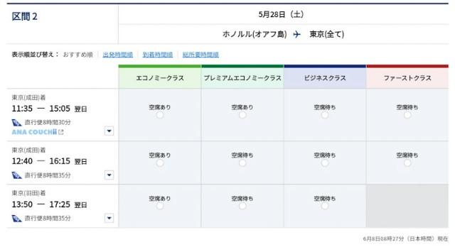 f:id:hitachibana:20210608225053j:image