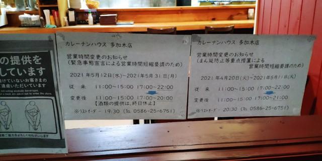 f:id:hitachibana:20210609232716j:image