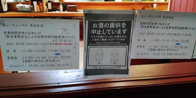 f:id:hitachibana:20210609232729j:image