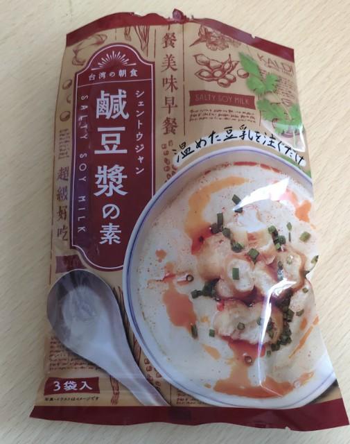 f:id:hitachibana:20210610131211j:image