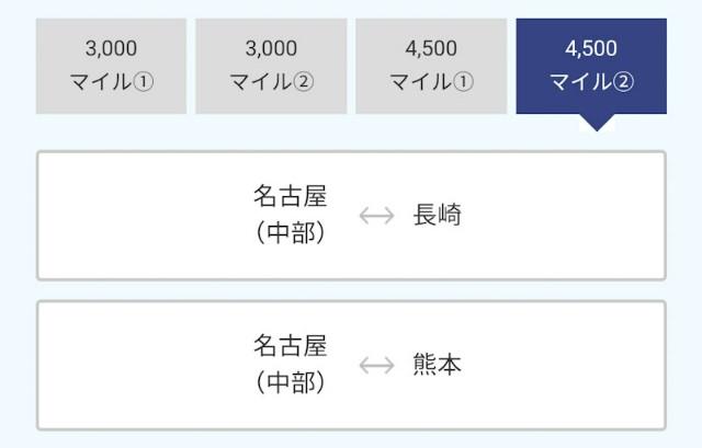 f:id:hitachibana:20210611085005j:image