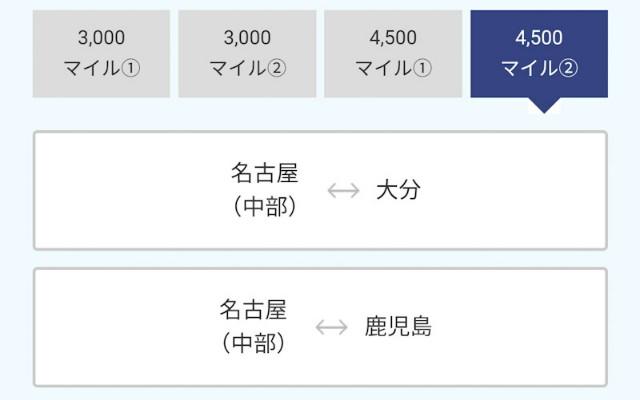 f:id:hitachibana:20210611085025j:image