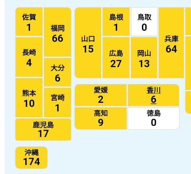 f:id:hitachibana:20210611095932j:image
