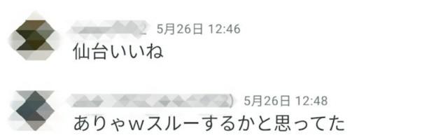 f:id:hitachibana:20210613175639j:image