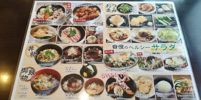 f:id:hitachibana:20210613181937j:image