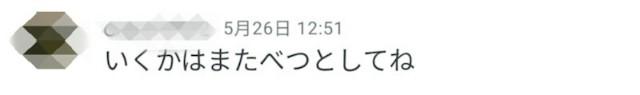f:id:hitachibana:20210613232903j:image