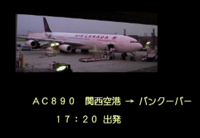 f:id:hitachibana:20210619000228j:image