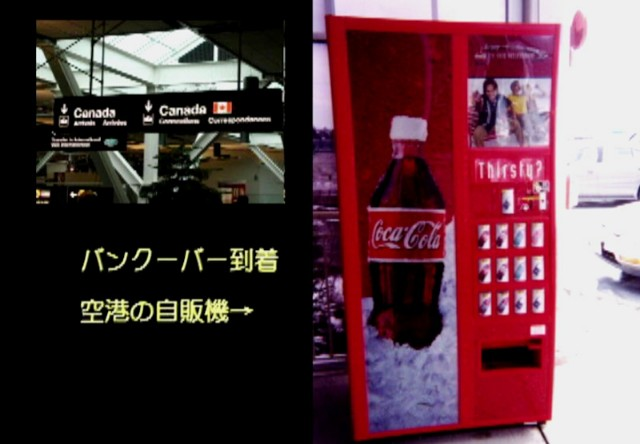 f:id:hitachibana:20210619004844j:image