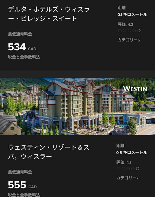 f:id:hitachibana:20210622235048j:image