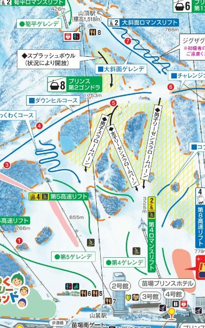 f:id:hitachibana:20210625090559j:image