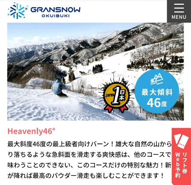 f:id:hitachibana:20210625091421j:image