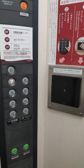 f:id:hitachibana:20210625181422j:image