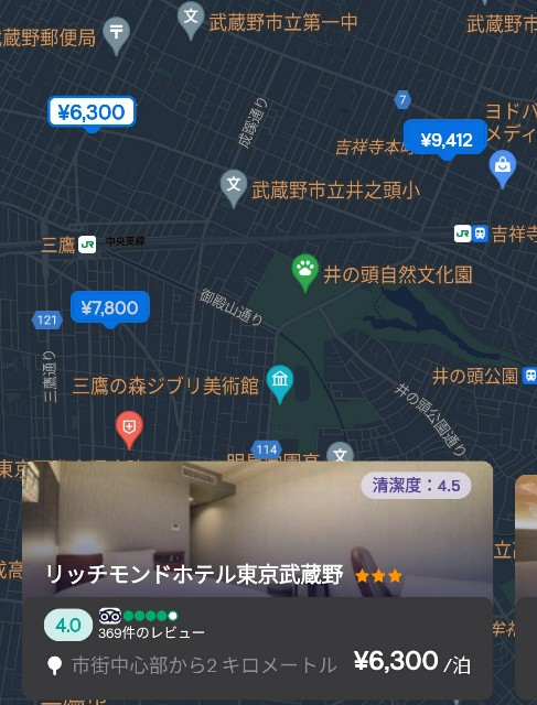 f:id:hitachibana:20210627234107j:image
