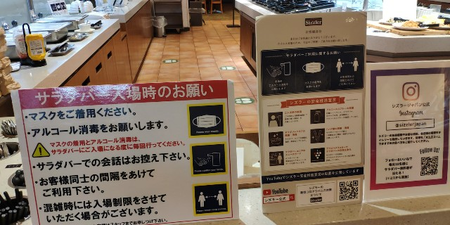 f:id:hitachibana:20210628000204j:image