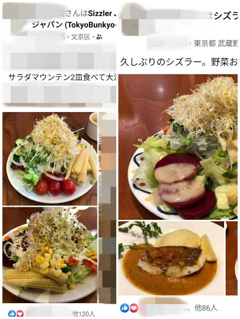 f:id:hitachibana:20210628142543j:image