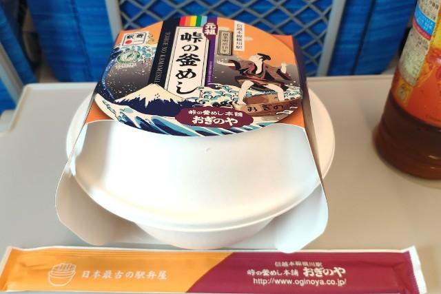 f:id:hitachibana:20210630181145j:image