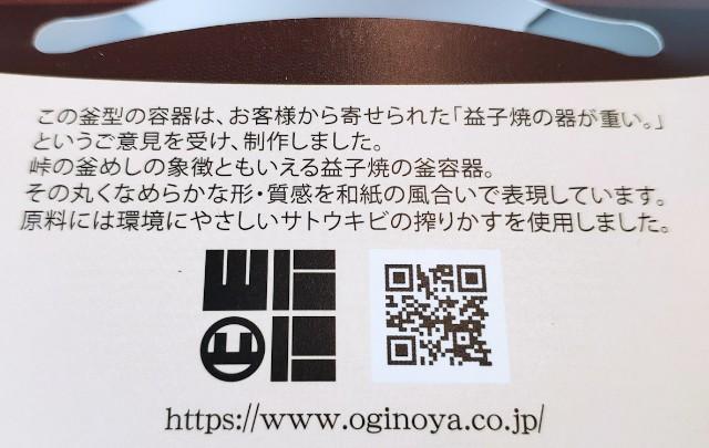 f:id:hitachibana:20210630181159j:image