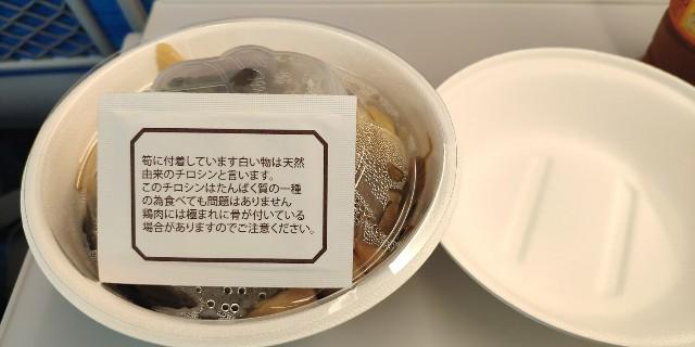 f:id:hitachibana:20210630181217j:image