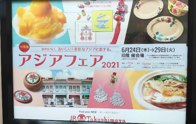 f:id:hitachibana:20210630181317j:image