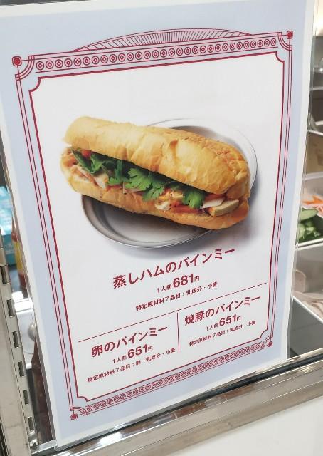 f:id:hitachibana:20210701001924j:image