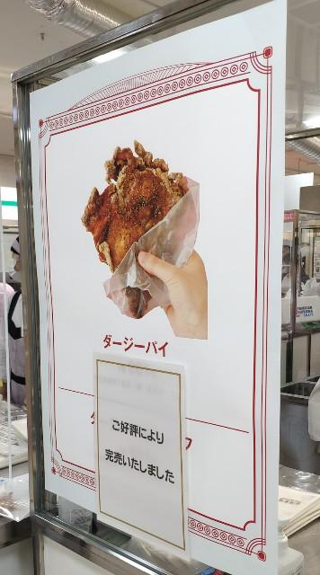 f:id:hitachibana:20210701002012j:image