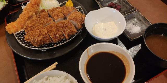 f:id:hitachibana:20210701002255j:image