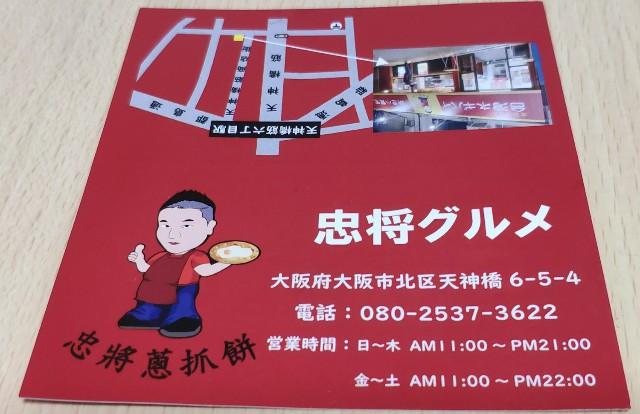 f:id:hitachibana:20210701004012j:image