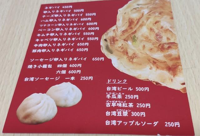 f:id:hitachibana:20210701004023j:image