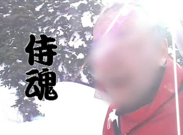 f:id:hitachibana:20210702004353j:image