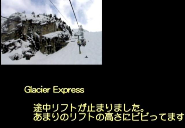 f:id:hitachibana:20210705001316j:image
