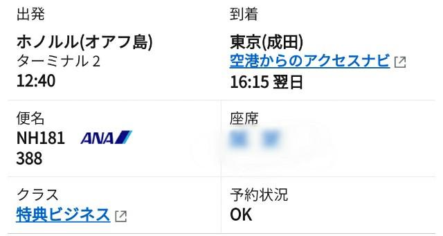 f:id:hitachibana:20210705124643j:image