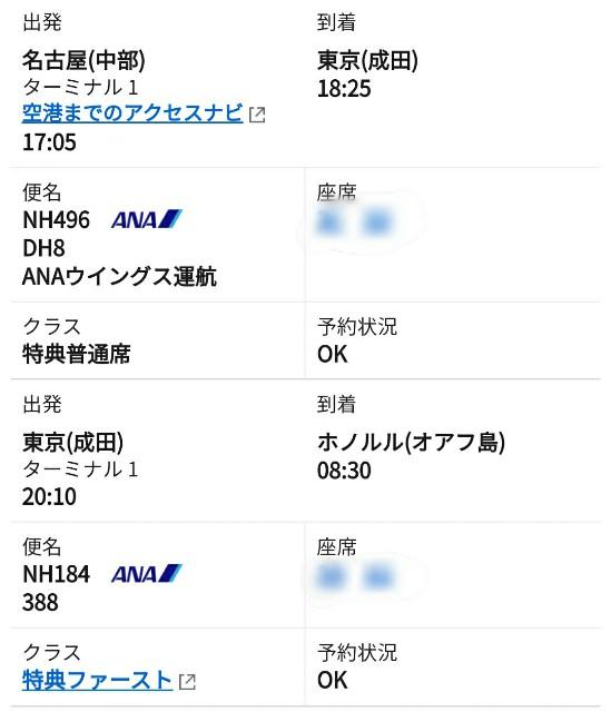 f:id:hitachibana:20210705135119j:image