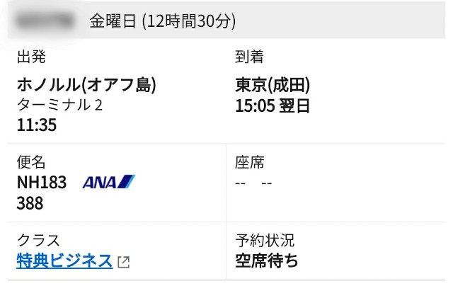 f:id:hitachibana:20210705215648j:image