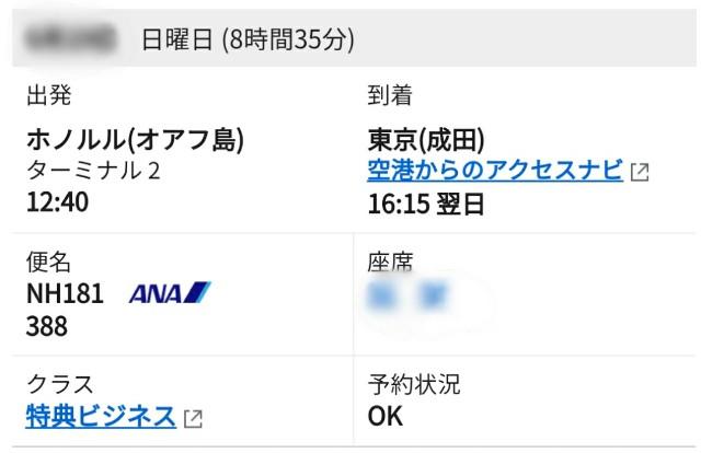 f:id:hitachibana:20210705220313j:image