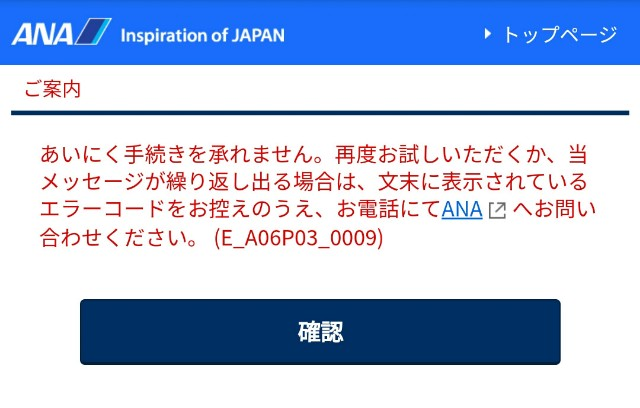 f:id:hitachibana:20210705220938j:image