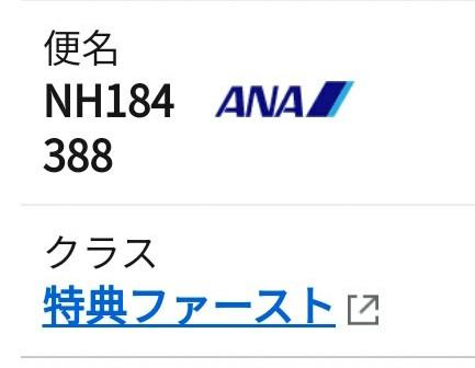f:id:hitachibana:20210705225445j:image