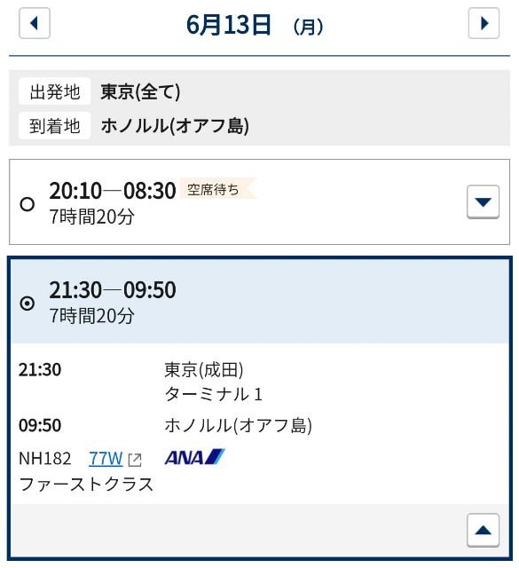 f:id:hitachibana:20210705230139j:image
