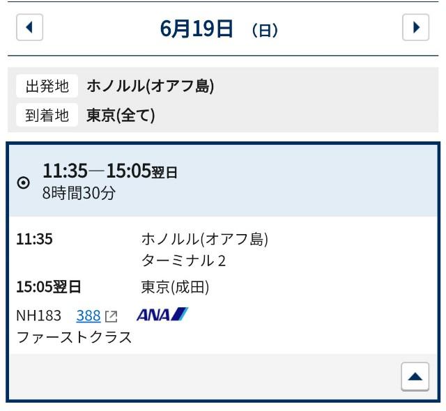 f:id:hitachibana:20210705230201j:image