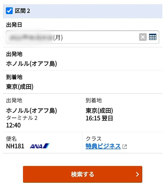 f:id:hitachibana:20210706223923j:image